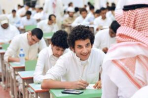 saudi_student